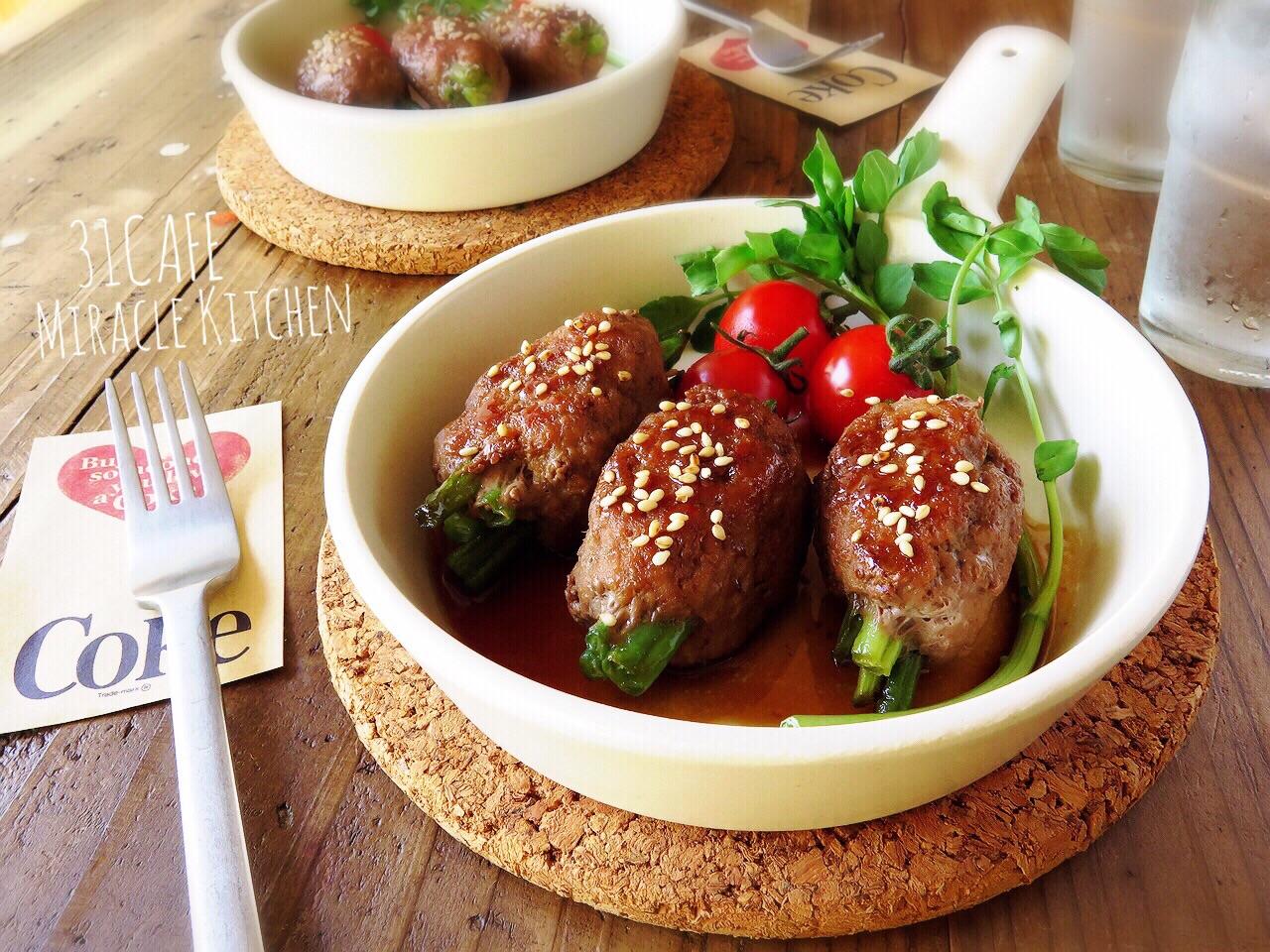 Mizukiの簡単レシピとキラキラテーブルスタイリング