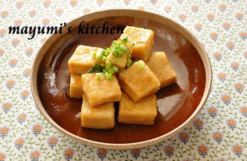 高野豆腐も冷凍保存できる?!高野豆腐が劇的においしい照りマヨ焼き