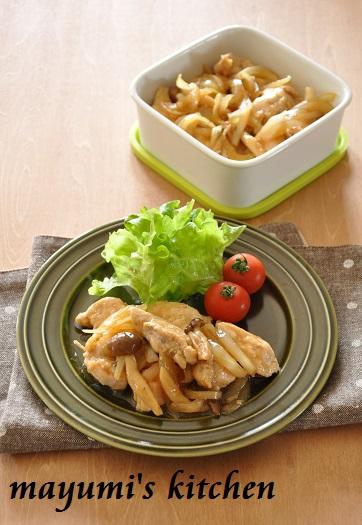 鶏むね肉と野菜のオイスター照り焼きと、しめじの保存