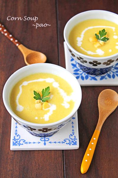 生とうもろこしで簡単絶品コーンスープ☆
