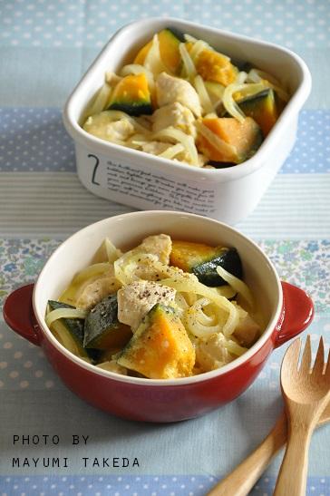 ぽかぽか♡ほっこりするチキンと野菜のカレークリーム煮と、冷凍玉ねぎの良さ