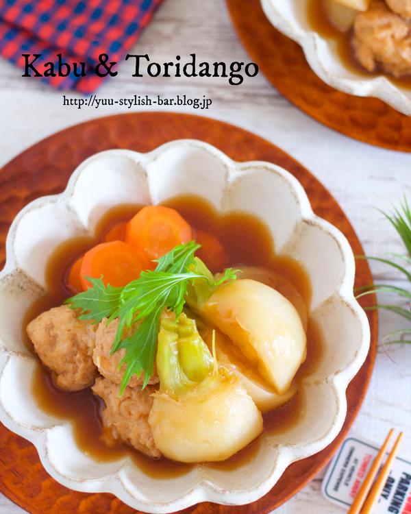 疲れた胃腸に染み渡る〜♡ホッとする美味さの♡『鶏団子とカブのトロトロ煮』