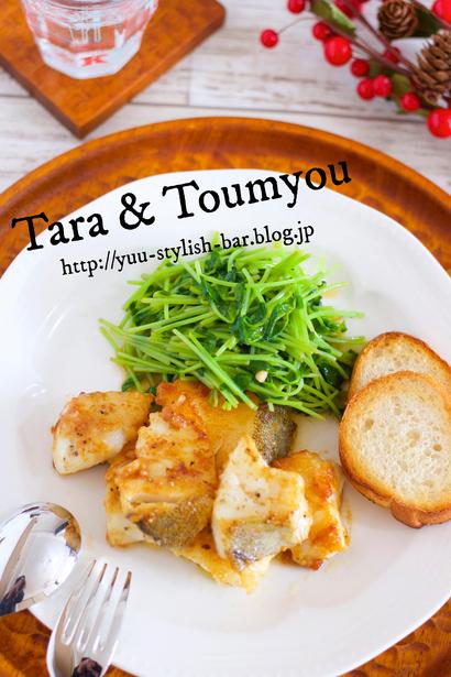 お肉に負けない♡『タラのバター醤油ムニエルと豆苗のソテー』