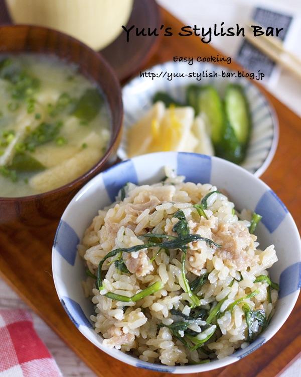 ダイエットは明日から♡『豚バラと春菊のコク旨♡炊き込みご飯』