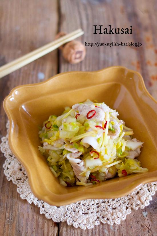 塩もみ白菜を使ったアレンジレシピ③『豚肉と白菜の中華風甘酢漬け』