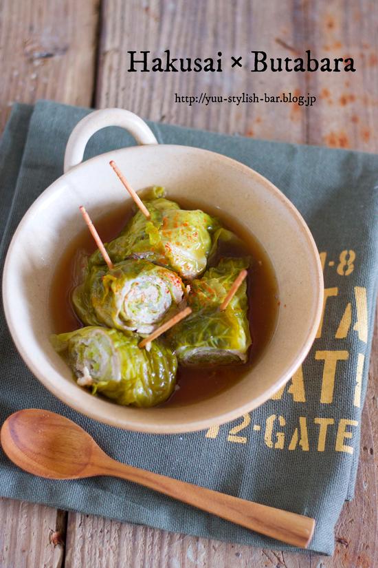 シンプルなのに旨味たっぷり♡『豚バラと白菜のロール煮』