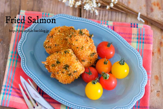 お弁当に最適!そのまま食べても十分美味しい♡『鮭のパセリチーズフライ』