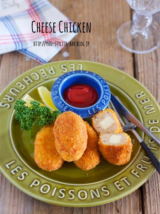 冷めてもふわふわ♩揚げない♩『チキンチーズスティックカツ』