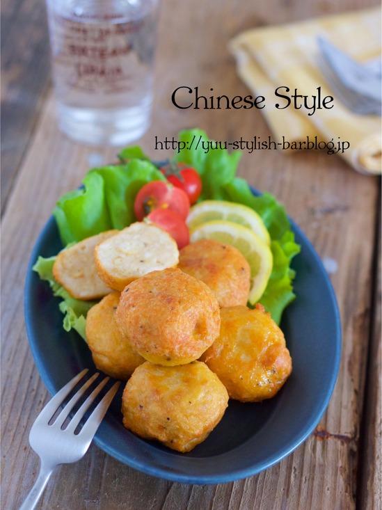 冷めても美味しい♩揚げない♩『むね肉と厚揚げ de ふわふわ中華チキンボール』