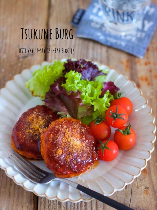 作りおきやお弁当にも♩黄金比率 de『鶏つくねハンバーグ』