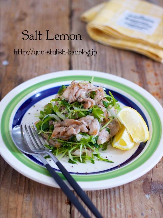 彼がお野菜をペロリ♪抱えて食べたいおかずサラダ♪『レモン塩だれで♡豚バラと豆苗と新玉ねぎのソテー』