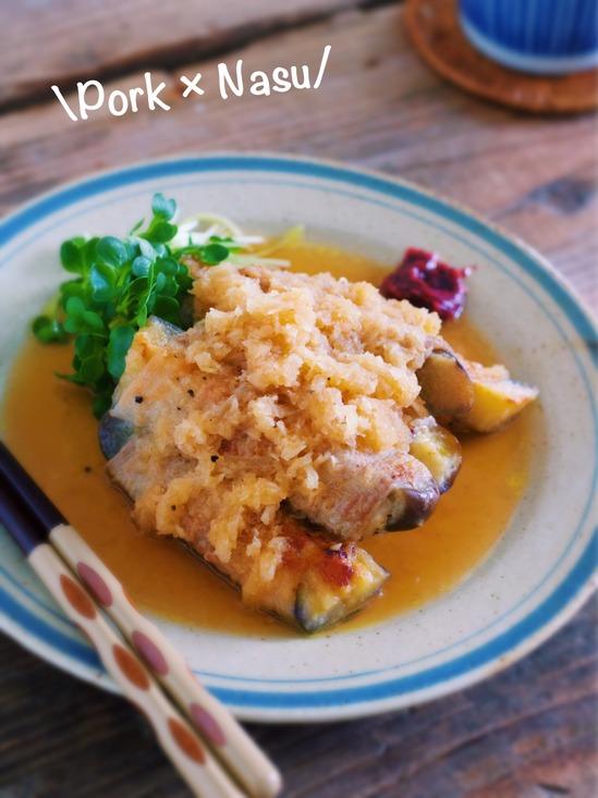 旨味がジュワ〜っ♡冷まして美味しい♡『なすの豚バラ巻き〜おろしポン酢煮〜』