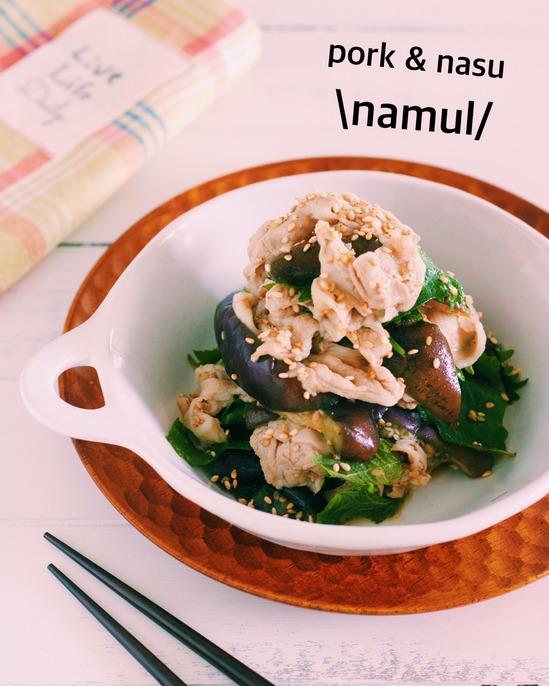 超簡単!!さっぱり食べれるスタミナ系♡『豚しゃぶと蒸しなすの大葉ナムル』