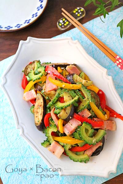 ベーコンの旨味たっぷりゴーヤと夏野菜の洋風チャンプル