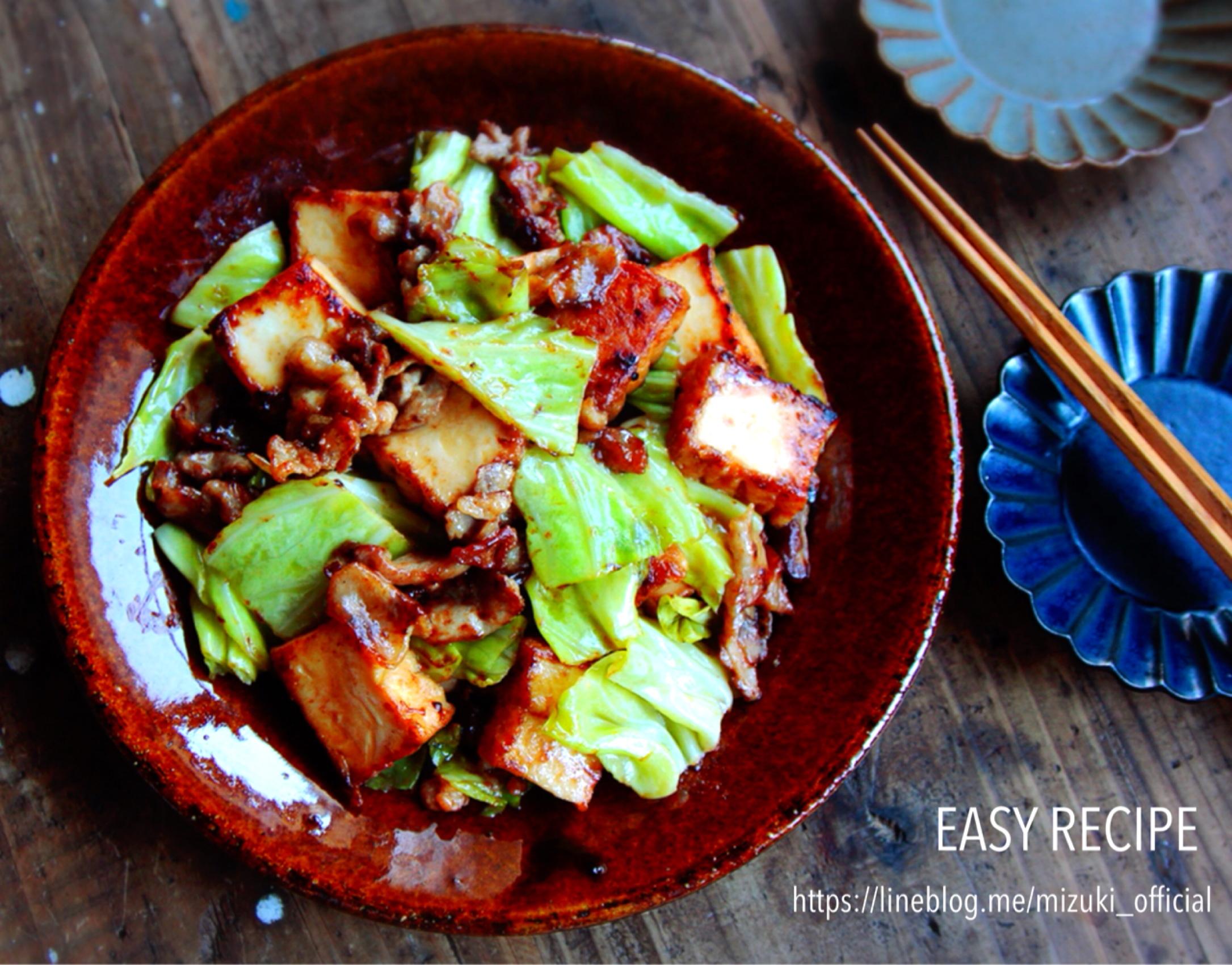 ♡厚揚げdeかさ増し♡豚肉とキャベツの味噌マヨ炒め♡【#簡単#時短#節約】