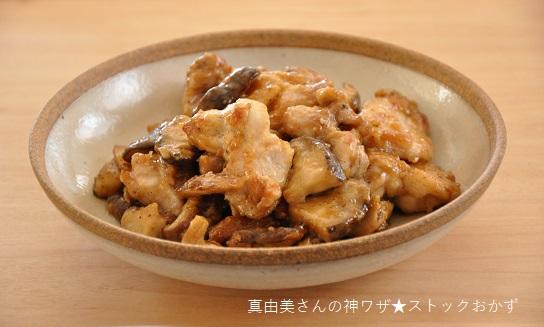 1人分147円調理時間10分ストックおかず♡鶏肉としいたけの甘みそ炒め