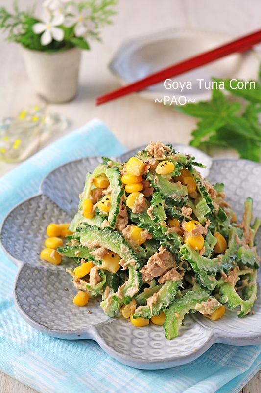 子供も食べやすい♪ゴーヤとコーンのツナ胡麻マヨサラダ