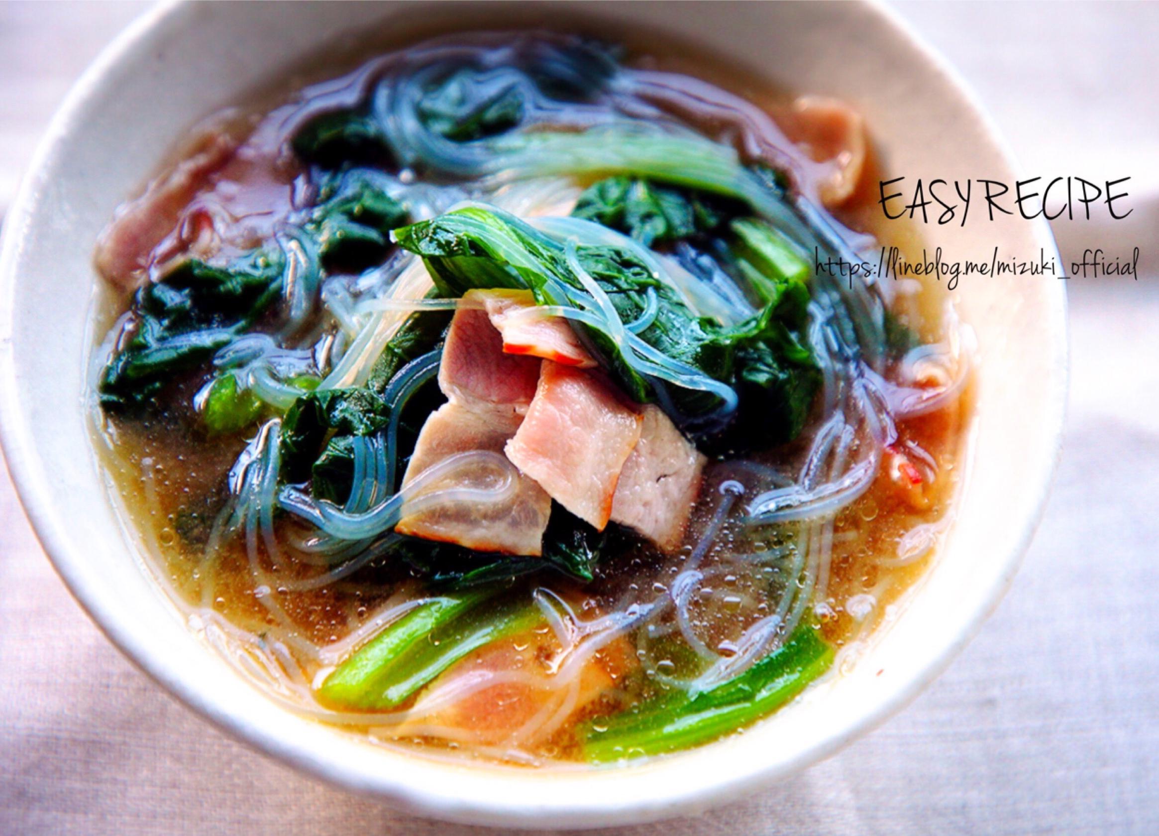♡簡単ヘルシー♡ベーコンと小松菜の春雨スープ♡【#時短#節約#おかずスープ】