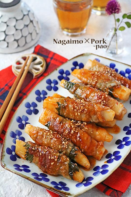ぱぱっとおつまみ♪韓国風サクサク長芋と大葉の甘辛肉巻き