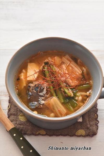 さばの水煮缶でチゲ風キムチスープ