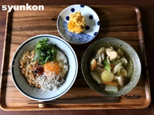 次女の覚えたひらがなと、鶏と野菜のしょうがスープ、納豆梅じゃこごはんで朝ごはん