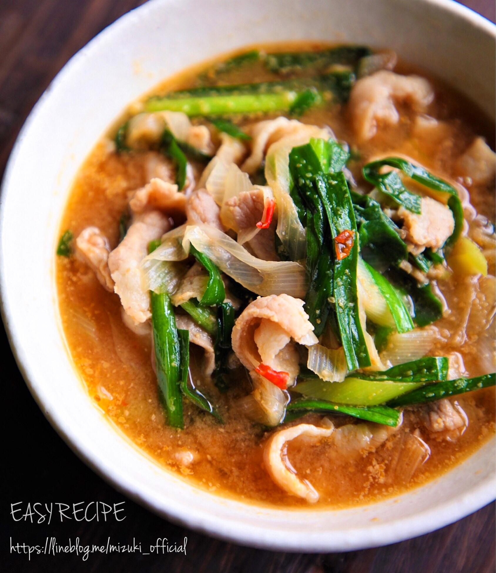 ♡豚肉とねぎの韓国風ごま味噌スープ♡【#簡単#おかずスープ#ピリ辛#具沢山】