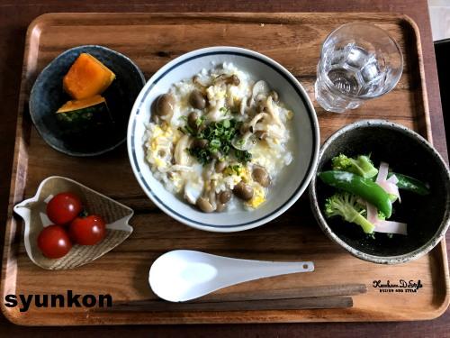 フライドポテトで寿命が縮まる話と、きのこ雑炊と野菜で朝ごはん