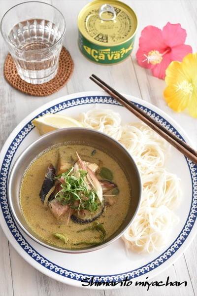 マツコも絶賛した あの「サヴァ缶」で!スープたっぷり魚介カレー