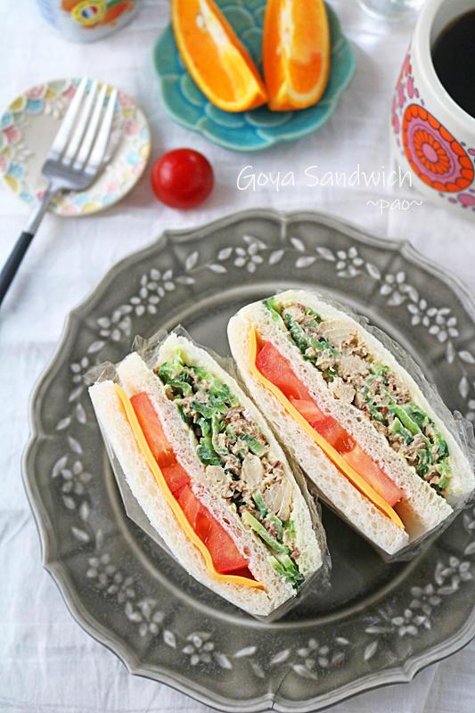 栄養たっぷり朝ごはん♪ゴーヤと鯖缶のサラダサンドウィッチ