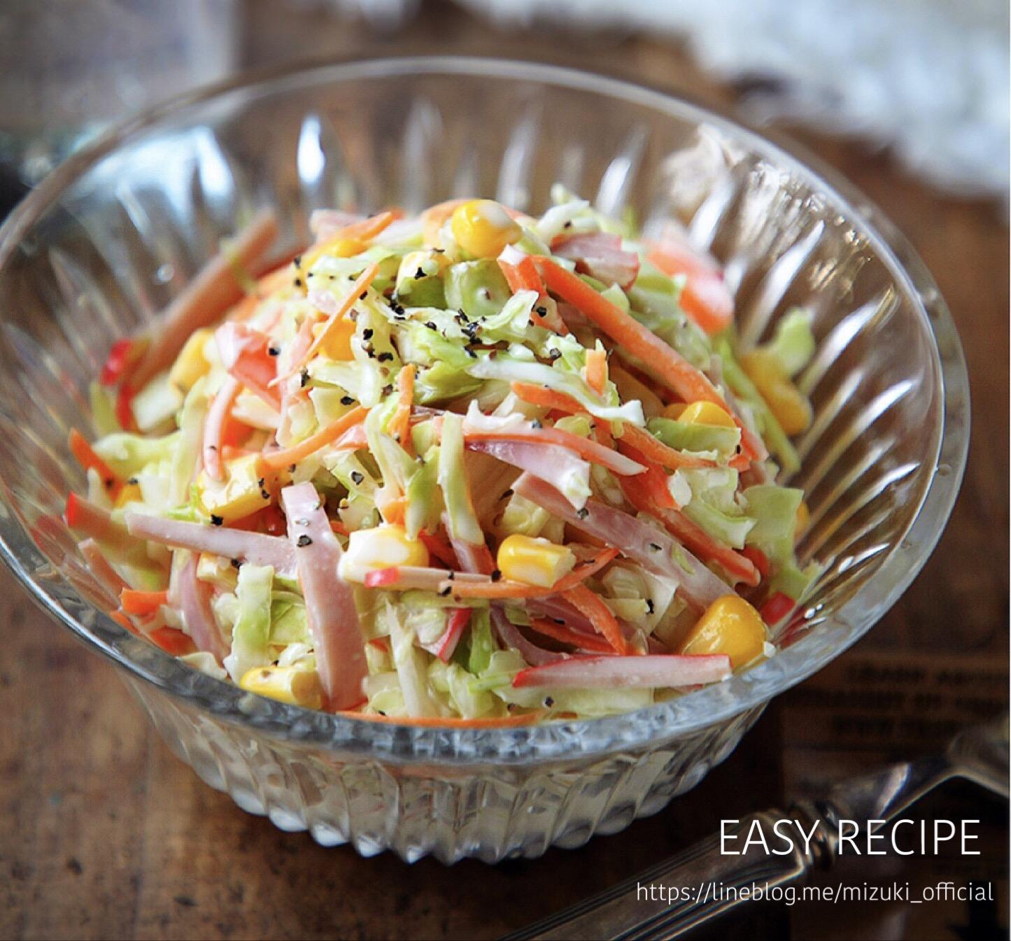 ♡さっぱりまろやか♡抱えて食べたいコールスロー♡【#簡単レシピ#サラダ#作り置き】