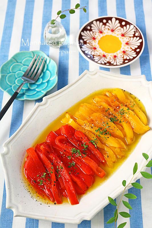 フルーツのような甘さ♪焼きパプリカのカラフルマリネ♪