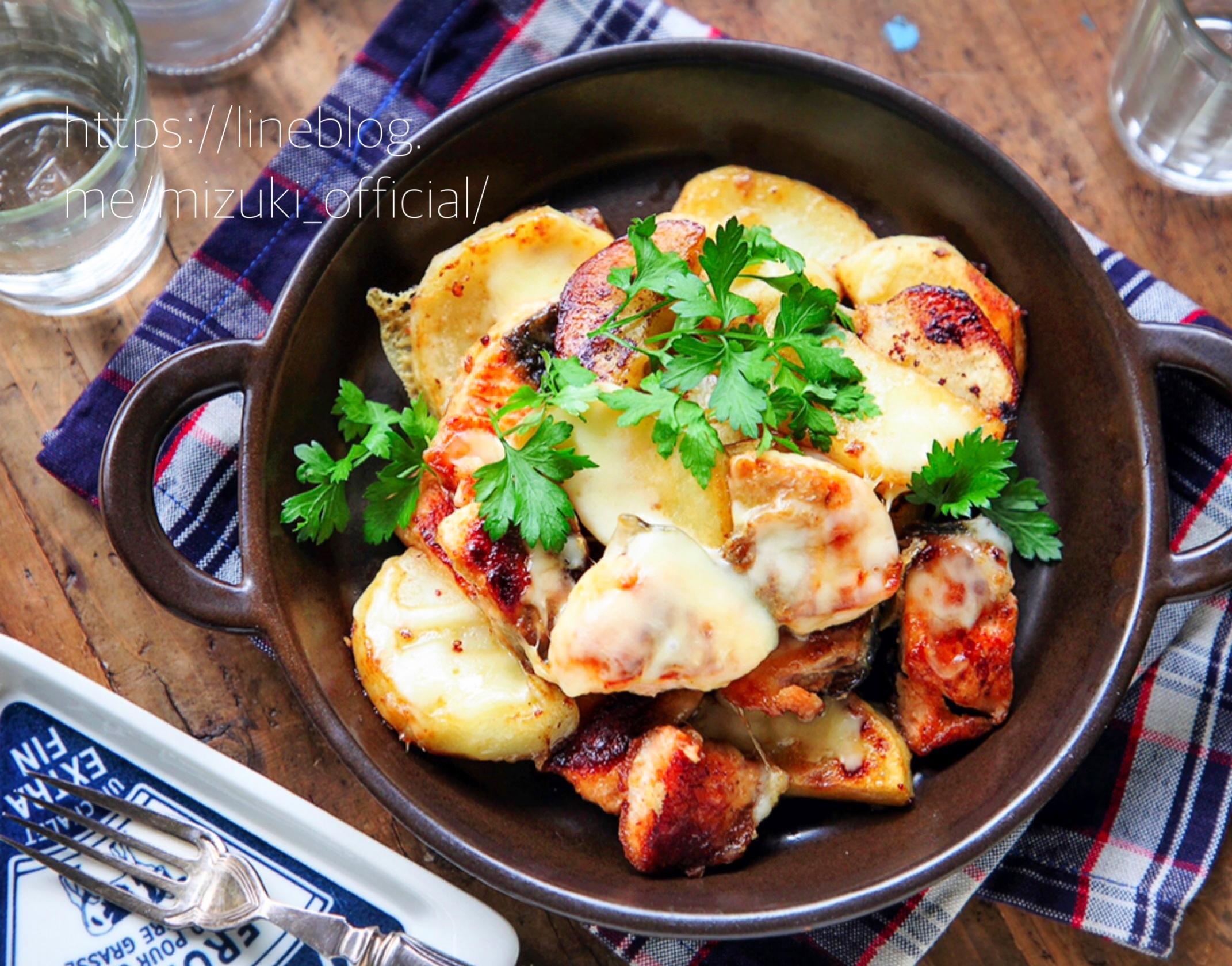 ♡フライパンde超簡単♡鮭とポテトのチーズ焼き♡【#簡単レシピ#魚#じゃがいも】