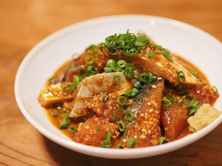 パック刺身で「ごまさば」福岡の郷土料理