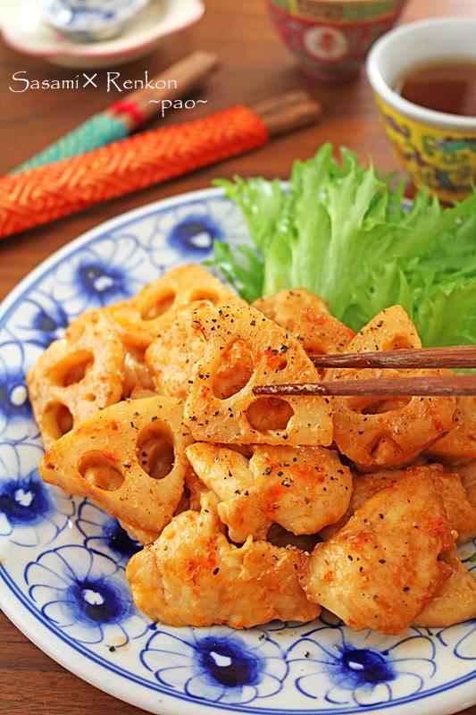 簡単お弁当おかず♪ささみとレンコンの豆板醤マヨ炒め