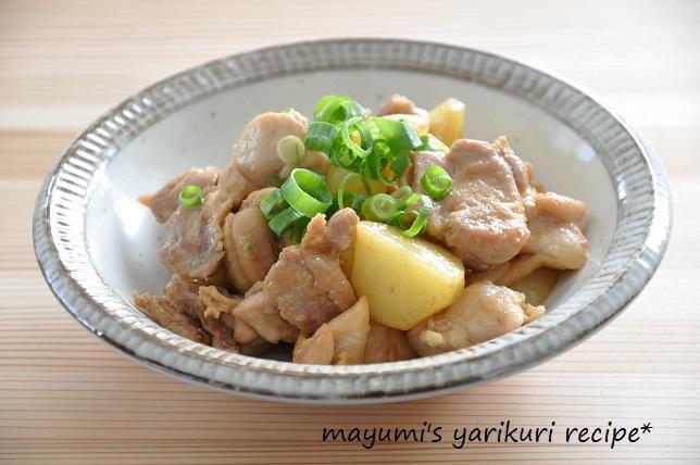 定番野菜のジャガイモはかさ増しの味方♡140円【鶏肉とジャガイモの照り焼き】
