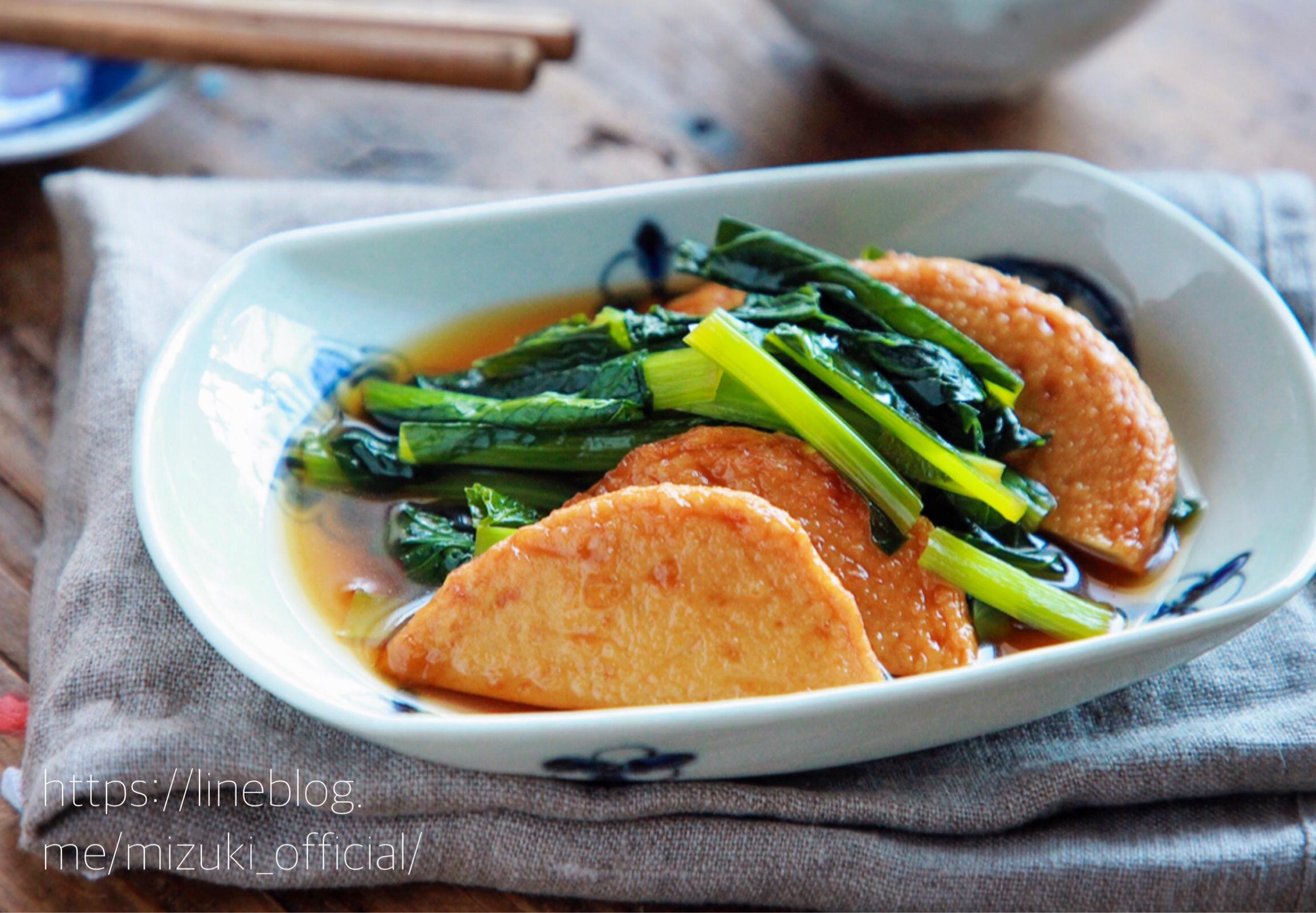 ♡さつま揚げと小松菜のさっと煮♡【#簡単レシピ#副菜#煮物】