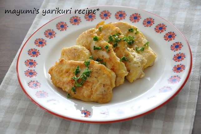 鶏むね肉がふわっとおいしく簡単に♡90円【チーズチキンピカタ】
