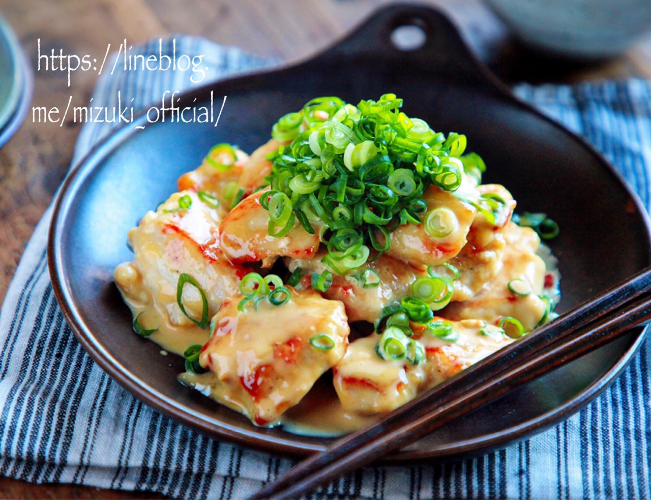 ♡鶏むね肉のマヨだれ和え♡【#簡単#時短#節約#コスパ】