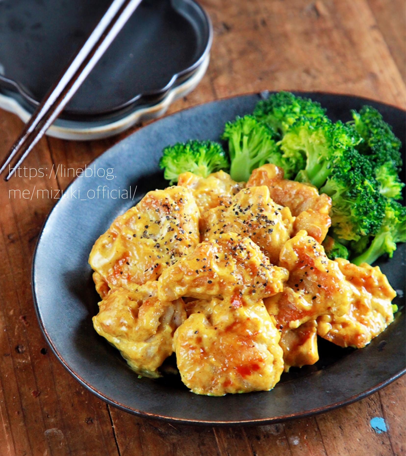 ♡鶏むね肉のカレーマヨ和え♡【#簡単レシピ#時短#節約#鶏肉】