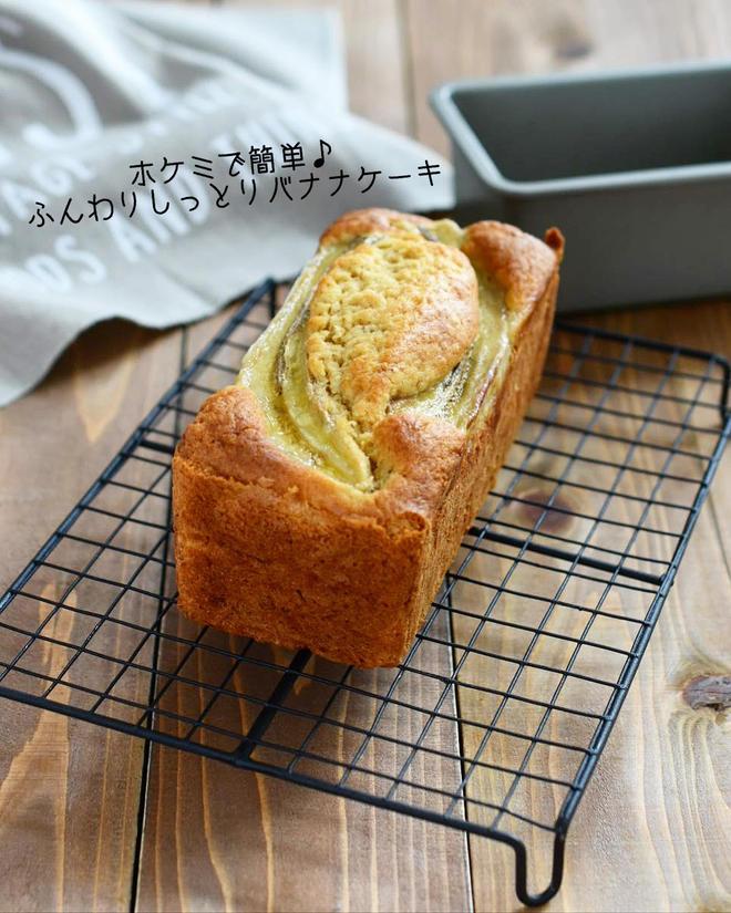 HMで簡単♪ふんわりしっとり【バナナケーキ】