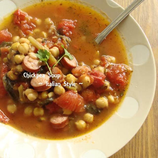 食べごたえバッチリ!「ひよこ豆スープ」のレシピバリエ