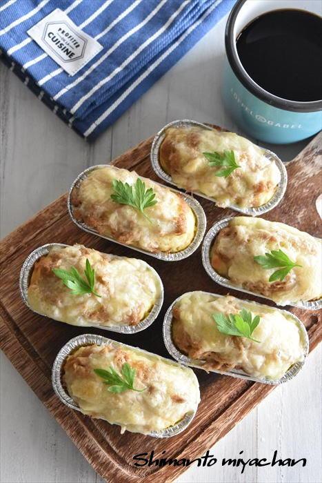 オーブントースターで作る!ホットケーキミックスで簡単♪ツナマヨパン