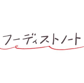 フーディストノートロゴ