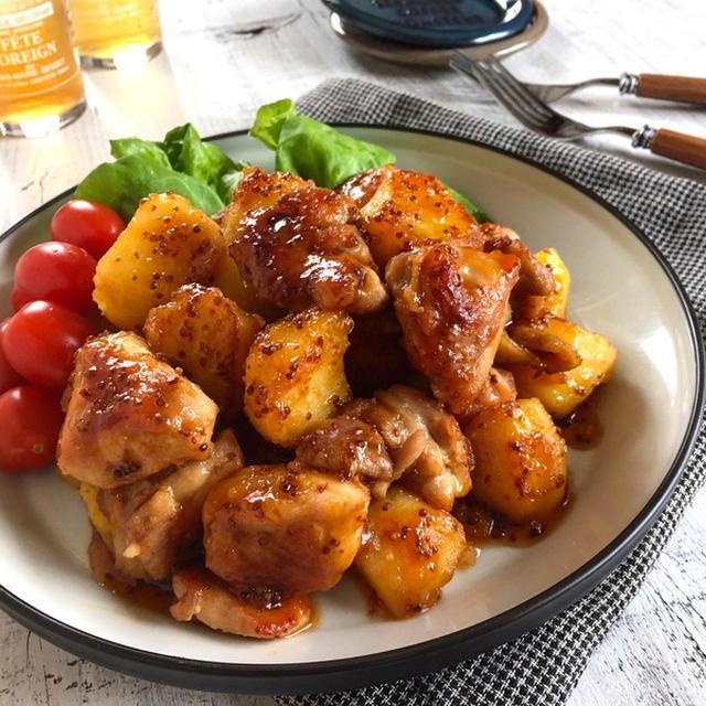 少ないお肉でもボリューム満点!「鶏肉とじゃがいもの照り焼き」でごはんがすすむ
