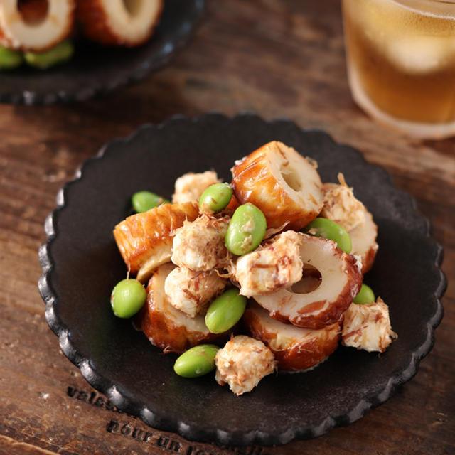 おつまみやお弁当に!「枝豆×ちくわ」のお手軽副菜レシピ