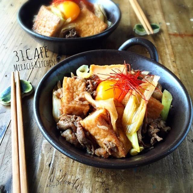 厚揚げでかんたん♪ごはんが進む「肉豆腐」レシピ