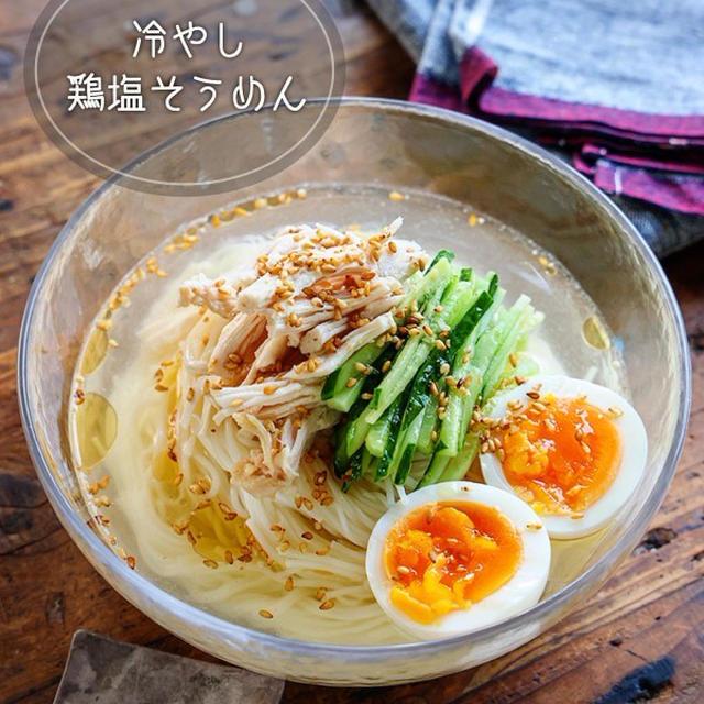 満足度アップ!「鶏肉×そうめん」のおすすめレシピ