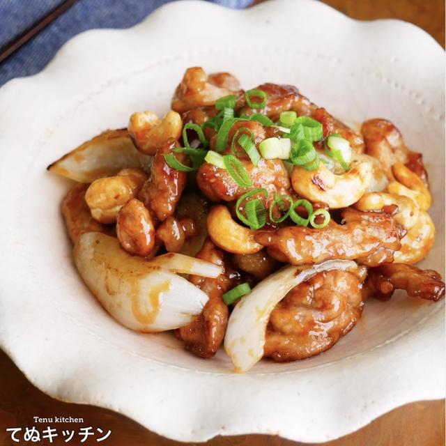 カリッと食感にハマる!家で作れる「カシューナッツ炒め」
