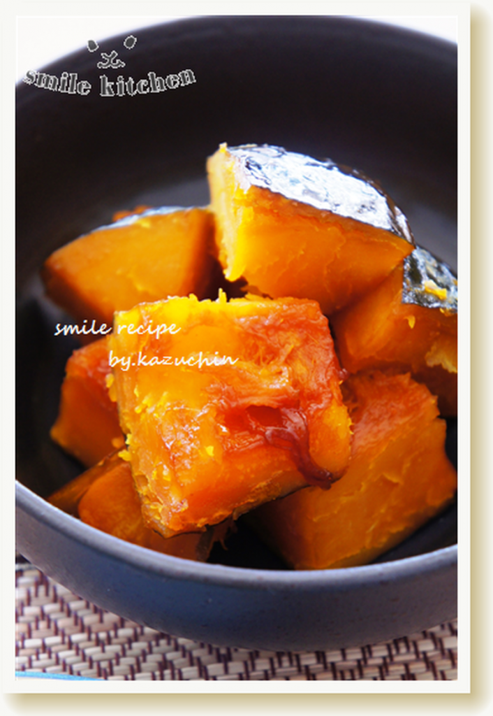 定番からアレンジまで♪ほっこり味わう「かぼちゃの煮物」5選