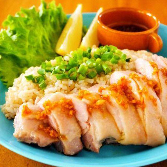 アジア飯をおうちでも!いろんな「海南鶏飯(シンガポールチキンライス)」の作り方